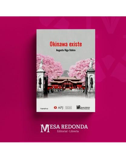 Autor  :  Augusto Higa Oshiro Materia: Literatura peruana Colección: Mesa Redonda